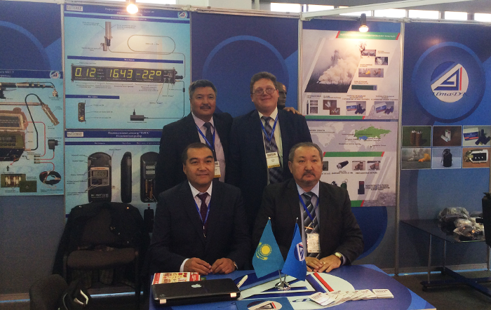 Kazakhstan Security Systems 2015