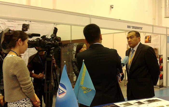 Kazakhstan Security Systems 2013