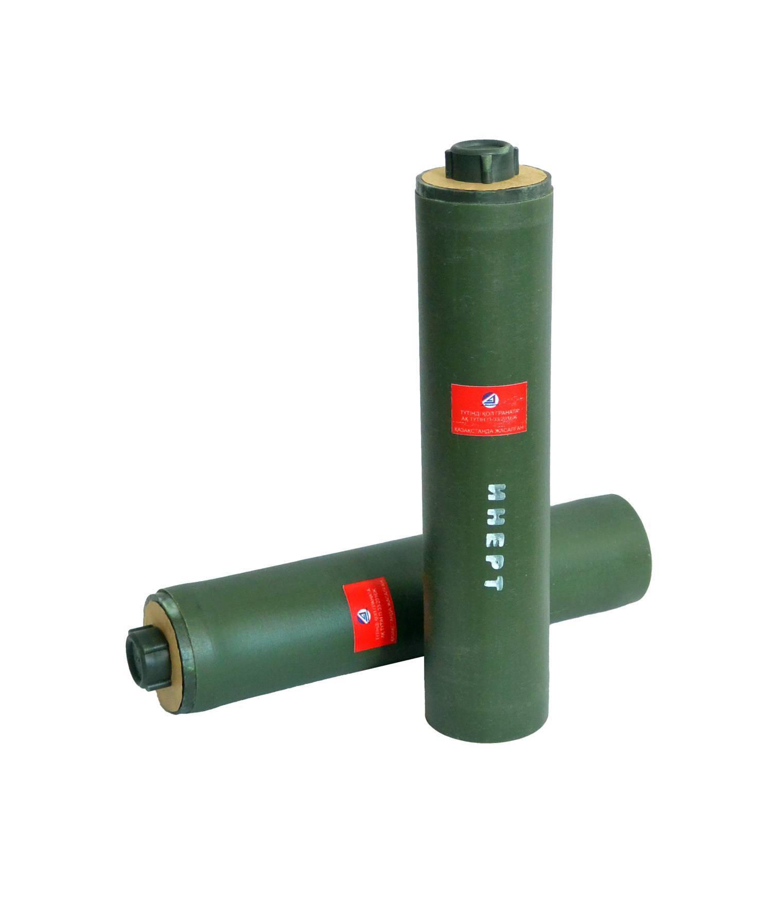 Ручные дымовые гранаты