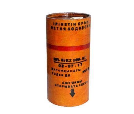 Имитационный патрон ИМ-85 (IP-85)